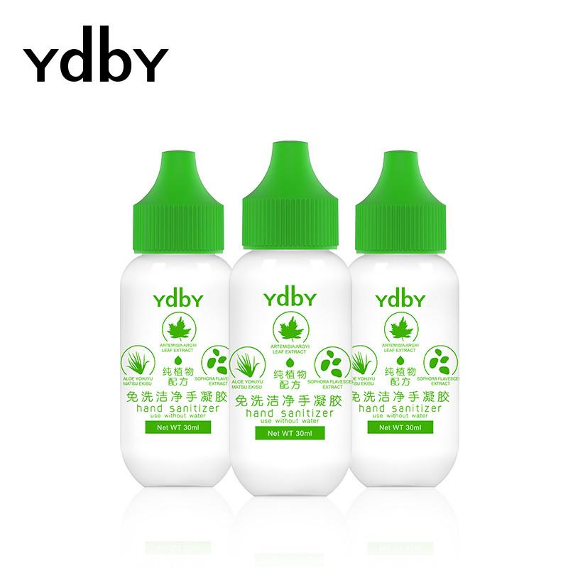 Mini Hand Sanitizer(30ml) Hand Cleaner Gel Anti-Bacteria YH006