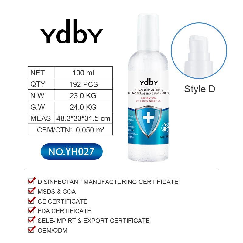 YdbY Array image7