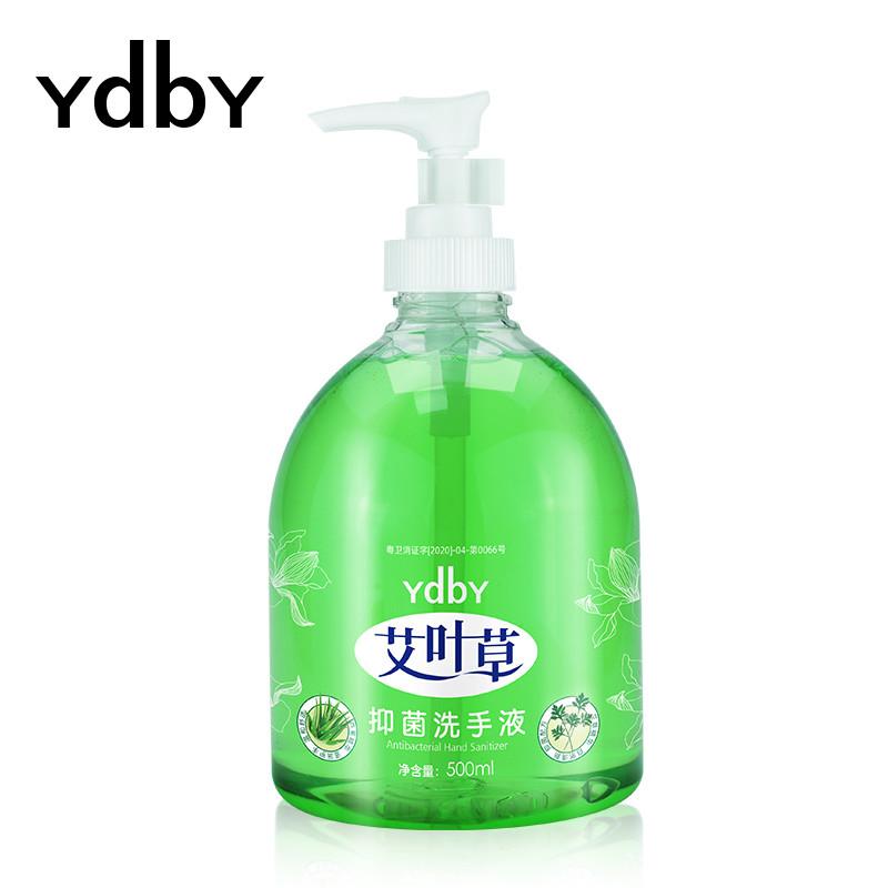 Hand Sanitizer Gel Antiseptic Hand Sanitizer YH044