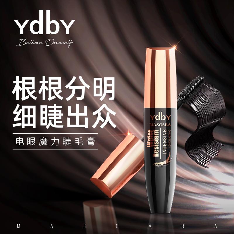 YdbY Array image325
