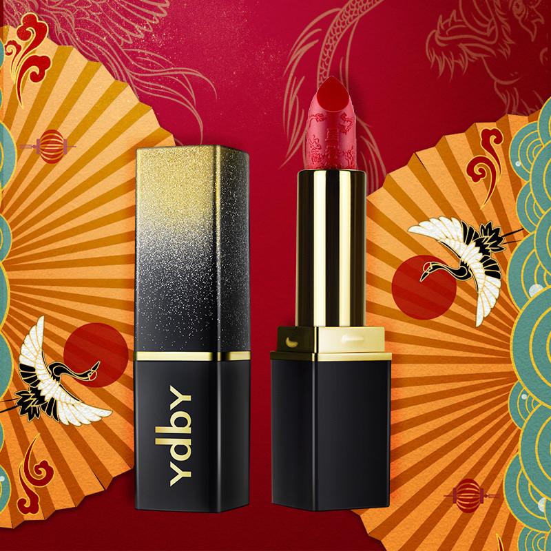 Starshine Dazzling Lipstick Tube YK006